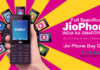 Jio Phone Buy Online