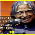 10 Best Inspirational Quotes by APJ Abdul Kalam that will Motivate You Forever (9)