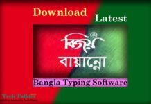 Download Latest Bijoy Bayanno (52) Full Version – Bangla Typing Software