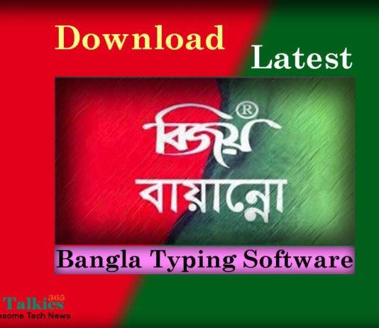 Download Latest Bijoy Bayanno (52) Full Version – Bangla Typing Software