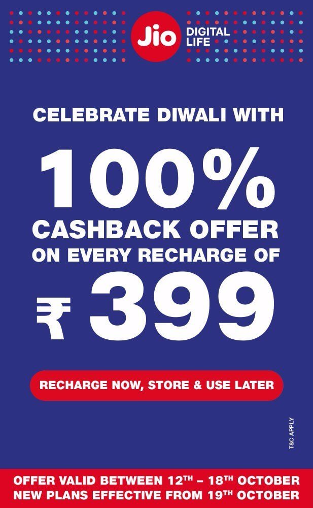 Get Reliance Jio Diwali Dhan Dhana Dhan 100% CashBack Offer on ₹399