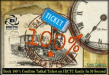 Book IRCTC Confirm Tatkal Ticket