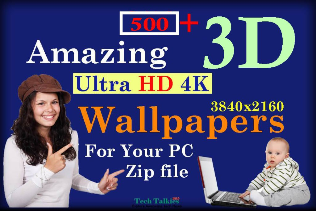 Download 3D Wallpapers ZIP File (500+ HD Wallpapers 2017)