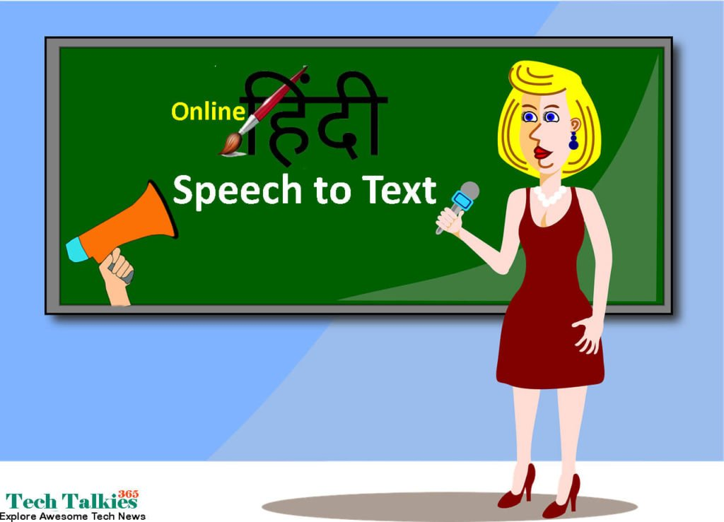 pdf to hindi text converter online