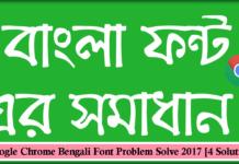 Google Chrome Bengali Font Problem Solve 2017