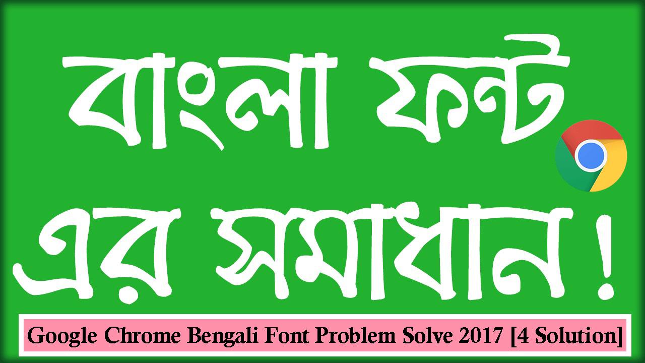 Free bengali font pron story work porn