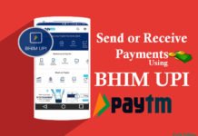 How To Send or Receive Money Using BHIM UPI on Paytm 2017