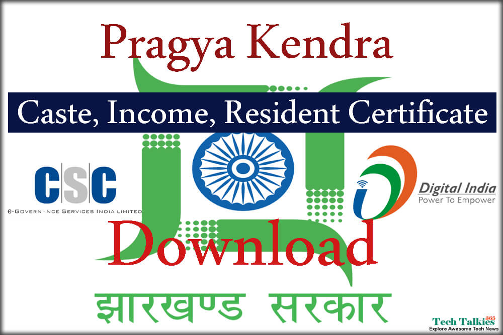 Pragya Kendra Caste Income Resident Certificate Download