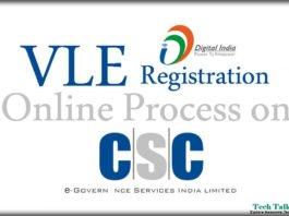 VLE Registration Online Process on CSC Portal