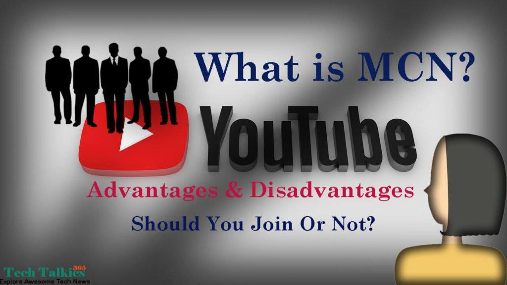 What is MCN Advantages & Disadvantages Comparison with AdSense