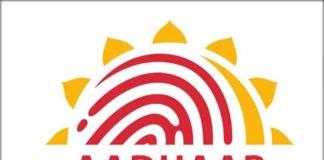 Aadhar Card Download Online 2018, Check Status, Update, Password