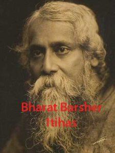 Bharat Barsher Itihas