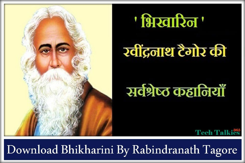 Download Bhikharini By Rabindranath Tagore-Bengali PDF Ebook
