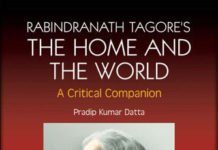 Download Ghore Baire-By Rabindranath Tagore-Bengali PDF Ebook
