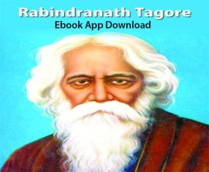 Download Rabindranath Tagore's Ebooks app
