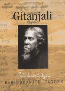 Tagore's visit to Iran