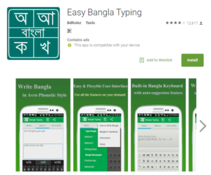 Bengali Typing Apps for Android