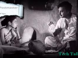 Download Postmaster-By Rabindranath Tagore-Bengali PDF Ebook