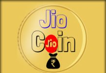 Jio Coin Launch Date 2018 – When is JioCoin Launching [Update]