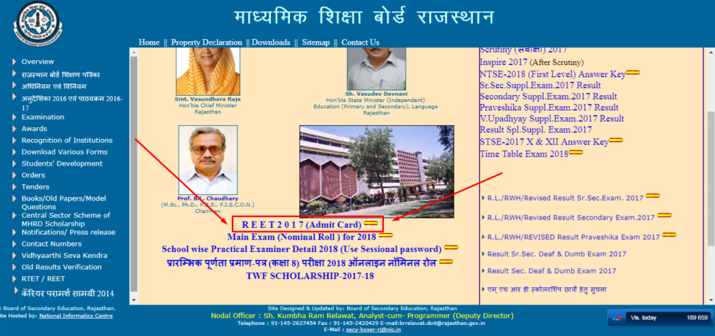 REET 2018 Latest News, How to Download REET 2018 Admit Card