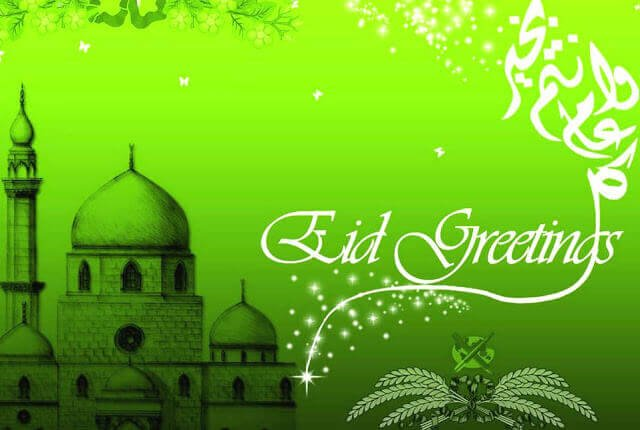Download Eid Mubarak Status Images 2018 Zip File Eid Ul Fitr Photos For Friends