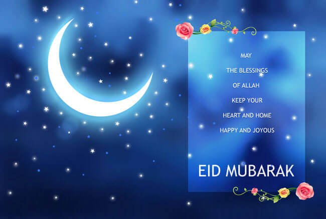Download Eid Mubarak Status Images 2018 Zip File Eid Ul Fitr Photos For Friends (18)