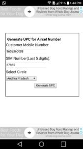 Aircel Port Code