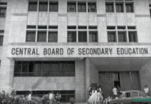 Education Board in India