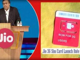 Relience Jio 3G Sim Card Launch Date in India, Registration Process & Buy Online