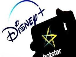 Hotstar Premium Account Free