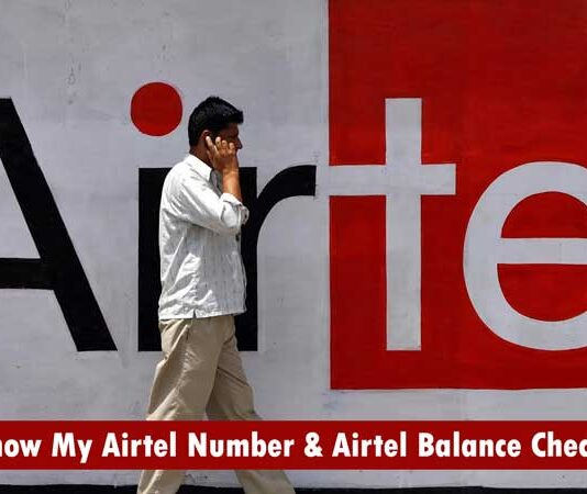 How To Know My Airtel Number & Airtel Balance Check Number