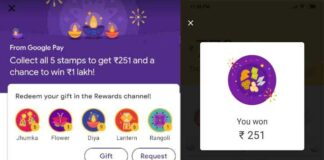 Get Rangoli Stamp Google Pay
